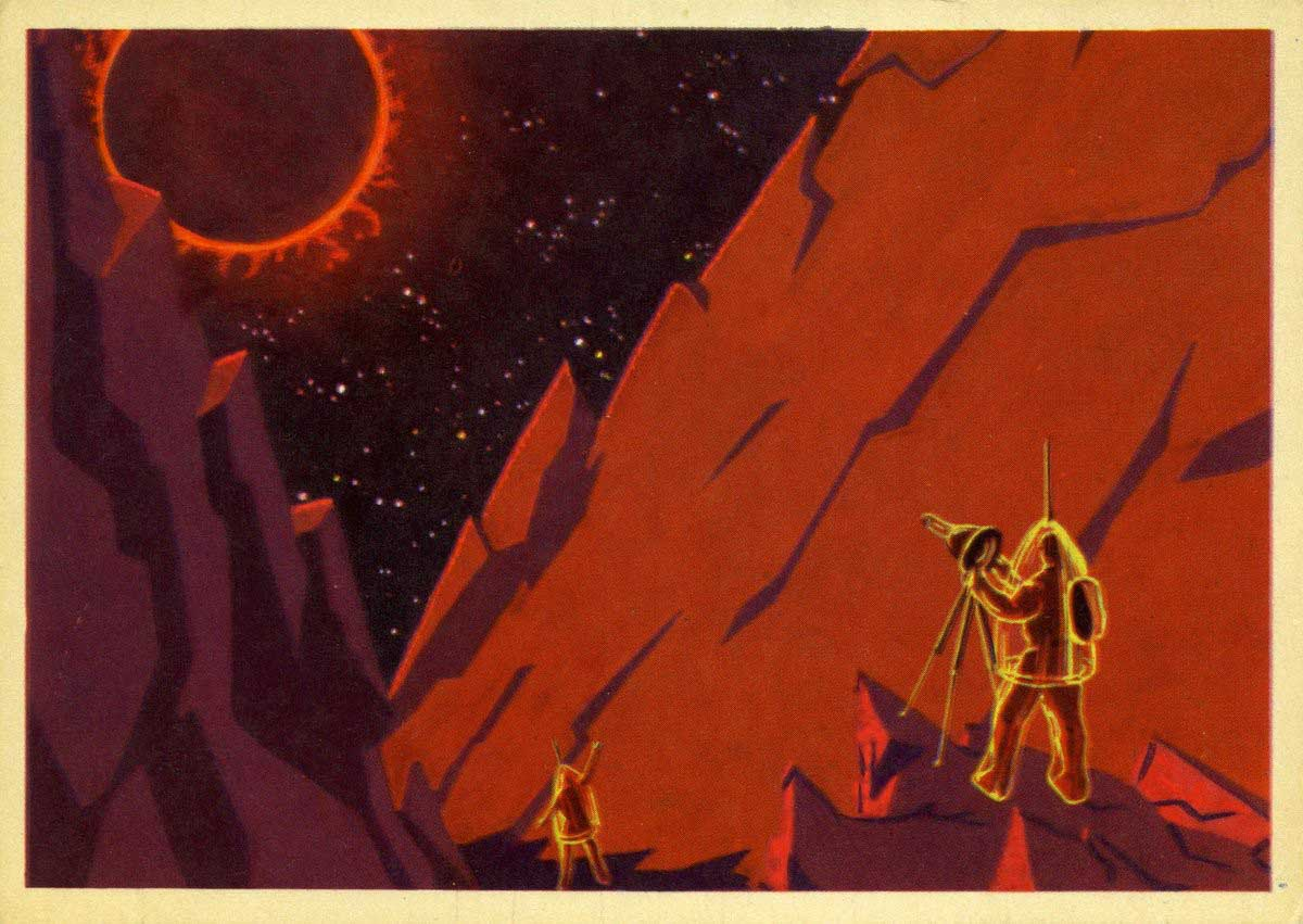 2. Future cosmonauts observe a solar eclipse from the Moon, imagined in Soviet #space art by Andrei Sokolov, printed on a 1965 postcard C3
