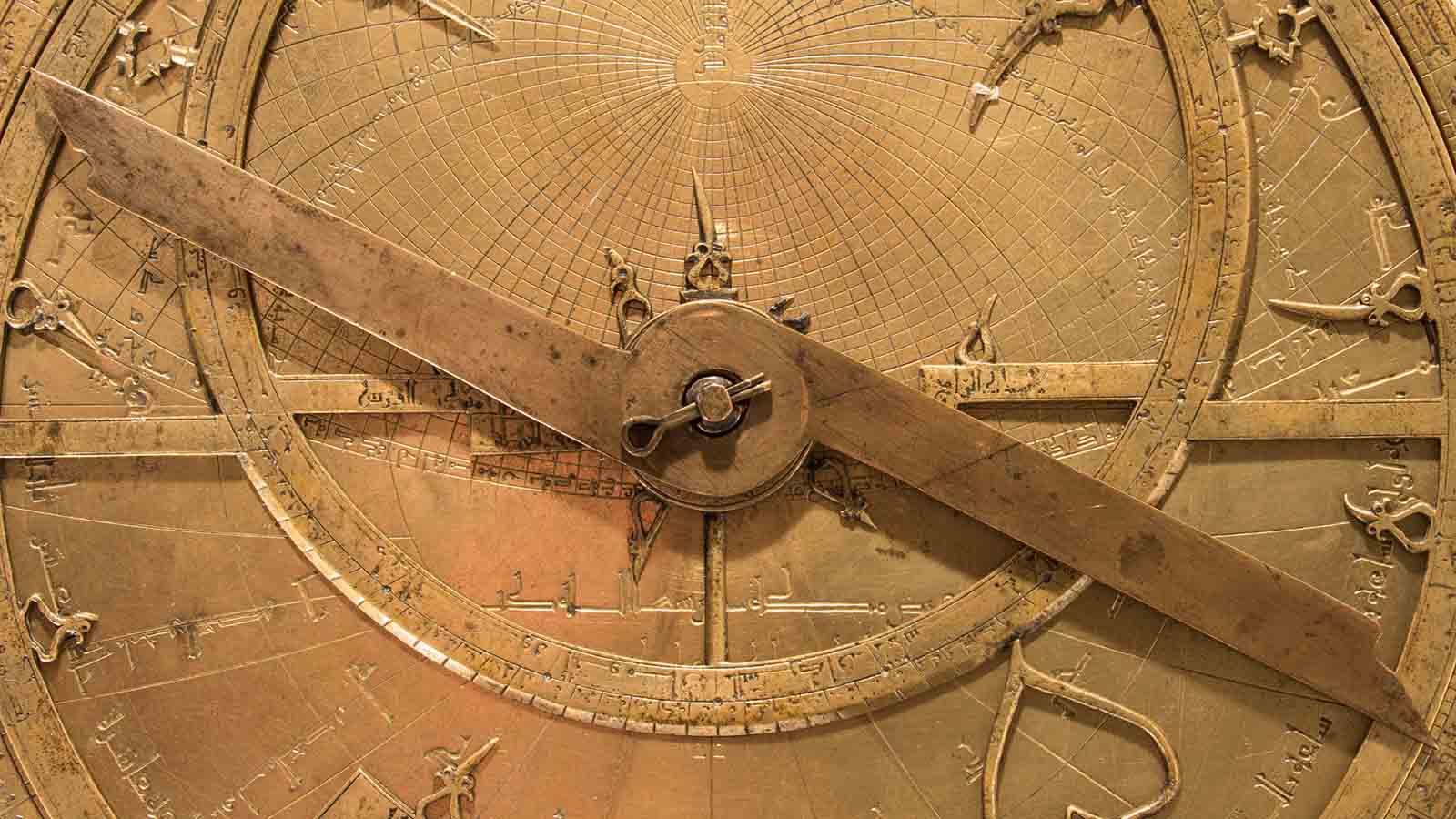 C3 - El astrolabio toledano de Ibn Said al-Sahli o como atrapar el tiempo mirando al cielo